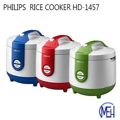 image of PHILIPS 2L HD 3119 RICE COOKER