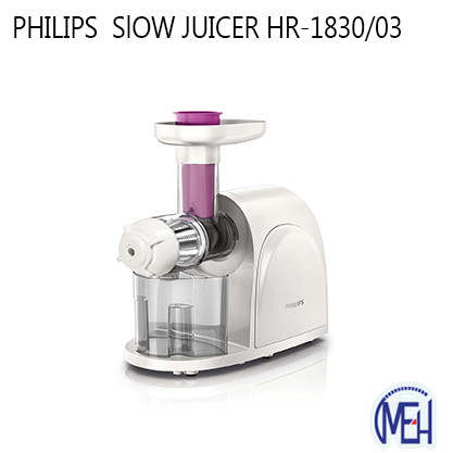 image of PHILIPS HR-1830 JUICER