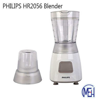 PHILIPS HR-2056 BLENDER