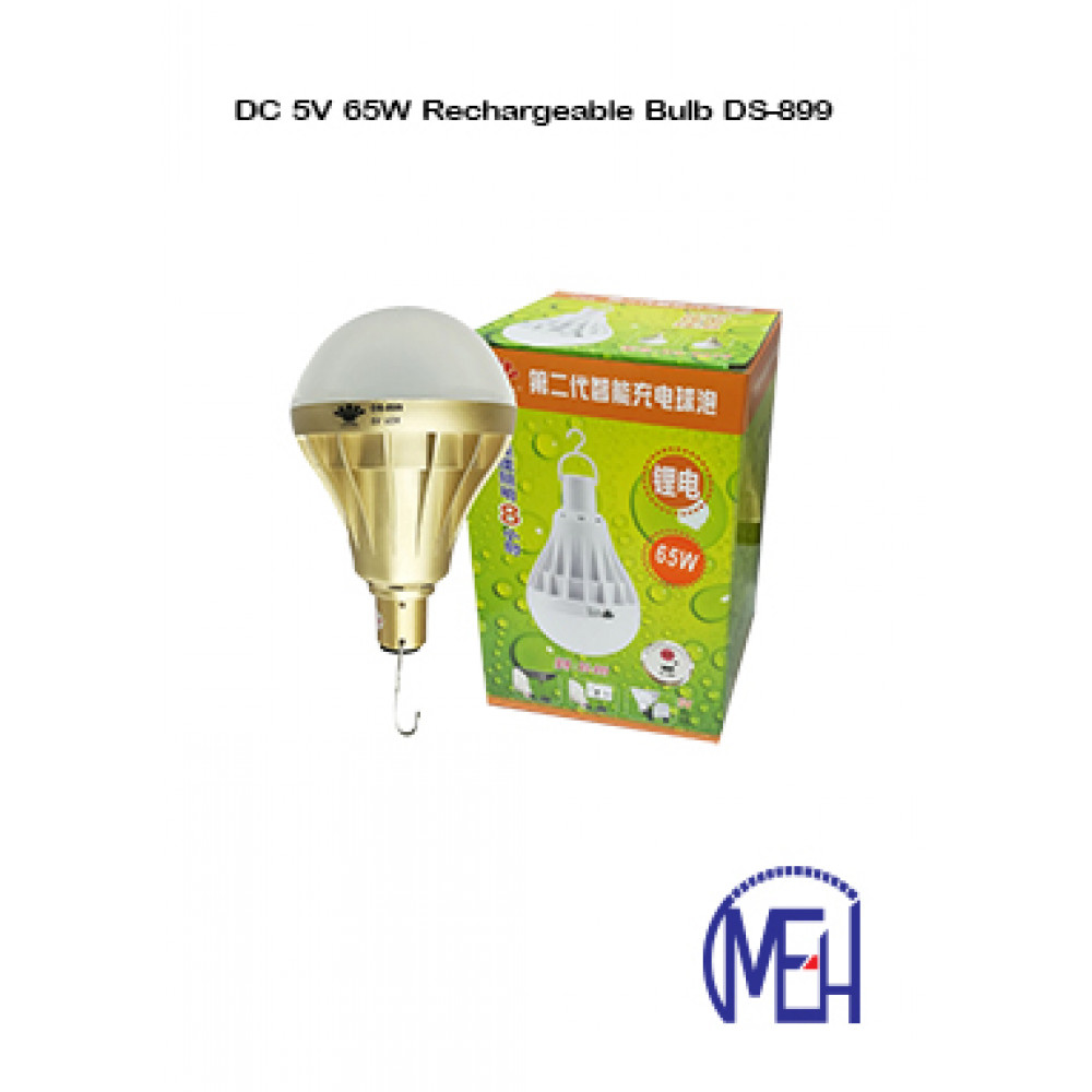DC 5V 65W Rechargeable Bulb DS-899
