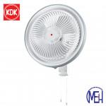 "KDK Wall Fans KU50Y (50cm/20"")"