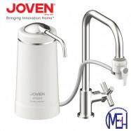 image of Joven Water Purifier JP200