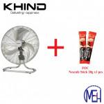 Khind Floor Fan FF1801