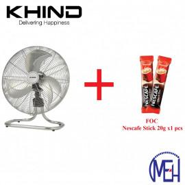 image of Khind Floor Fan FF1801