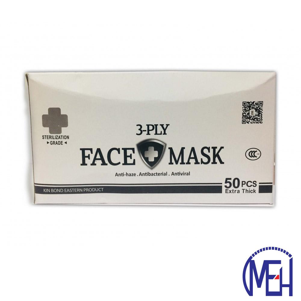 Kin Bond Eastern Face Mask 3 Ply (50pcs)