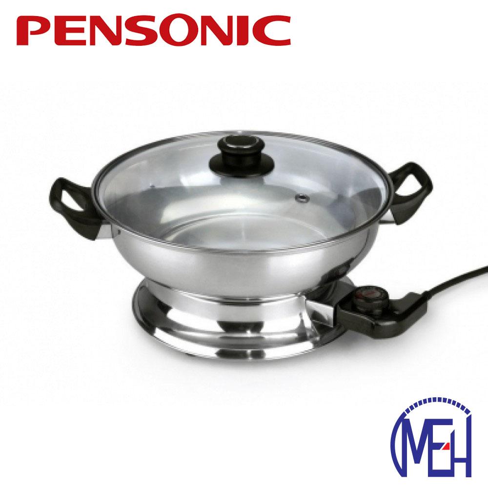 Pensonic Steamboat PSB-128S