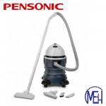 Pensonic Vacuum Cleaner PVC211