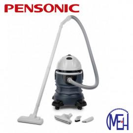 image of Pensonic Vacuum Cleaner PVC211