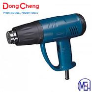 image of Dong Cheng Heat Gun DQB2000