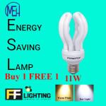 FFL Lotus Bulb 11W  E27 Buy 1 FREE 1