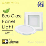 FF Lighting LED Eco Glass Panel Light 6W Square Warm White