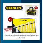 Stanley Combination Wrench Set 8mm-24mm (14pcs) l 1-87-036