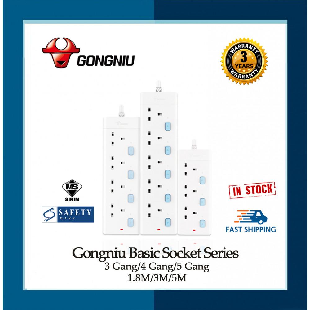 GONGNIU Basic Socket Series 3 Gang/4 Gang/5 Gang-1.8M/3M/5M