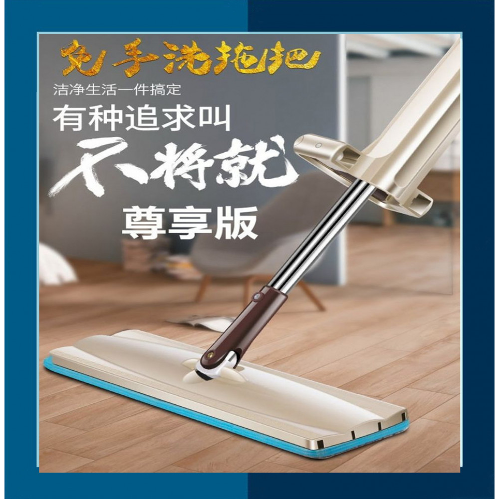 Hand-s Free self Cleanning Mop