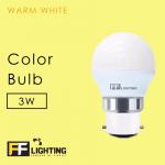 FF Lighting Color Bulb 3W B22 (3pcs)