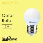 FF Lighting LED Color Bulb 3W E27 (3pcs)