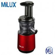 image of Milux MSJ-150 Slow Juicer
