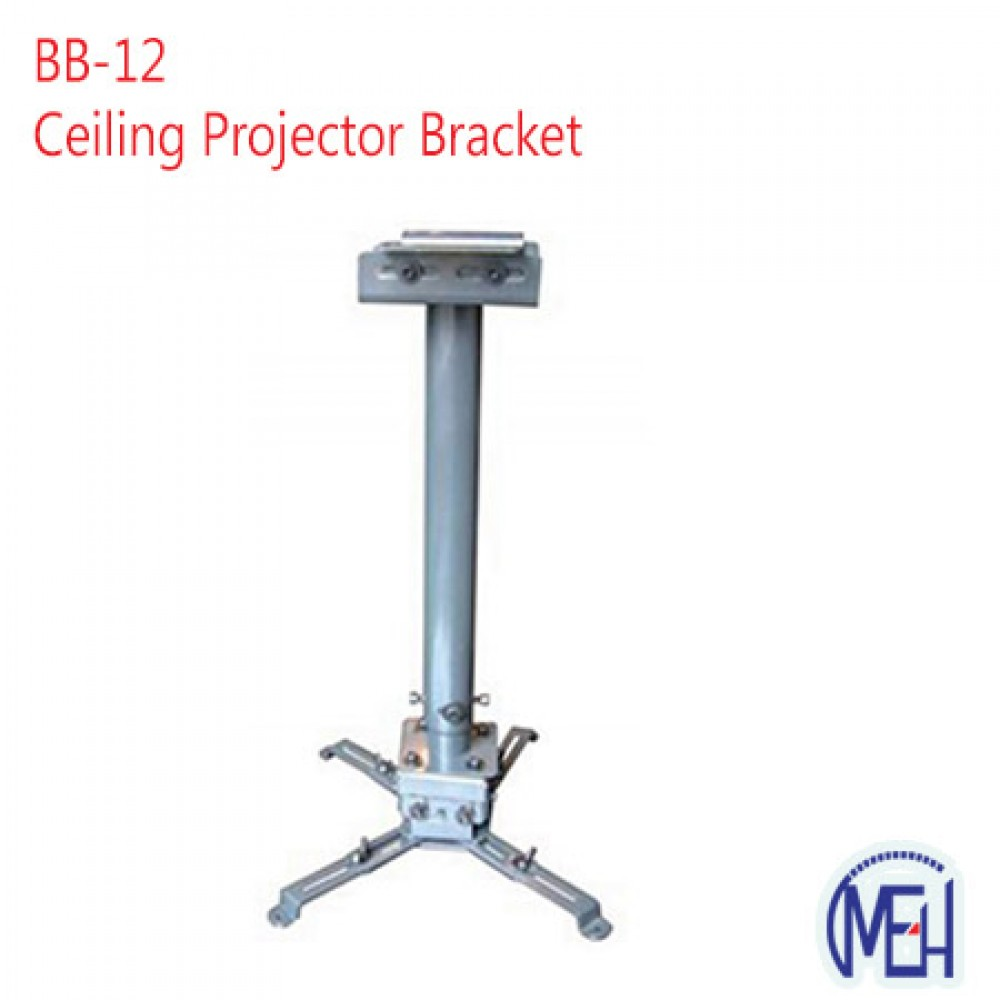 Ceiling Projector Bracket BB-12