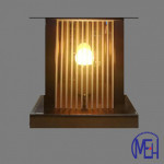 Gate Lamp 7333/200mm