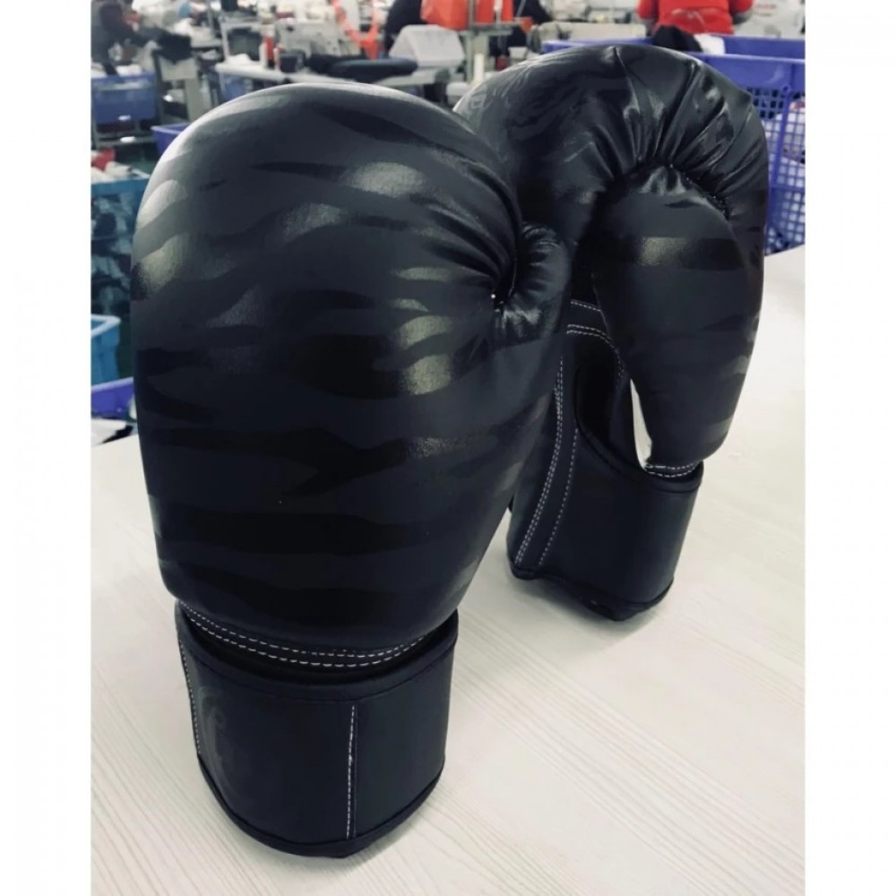 Unbeatable Boxing Glove SEAL Series Black Stripe