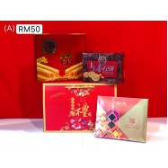image of CNY HAMPER GIFT BOX 新年新春手提礼盒