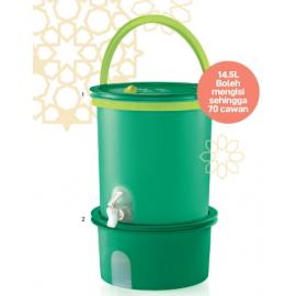 image of Tupperware Water Dispenser
