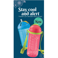 image of Tupperware Twinkle Straw Tumbler 400ml