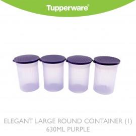 image of Tupperware Elegant large round container (1) 630ml Purple