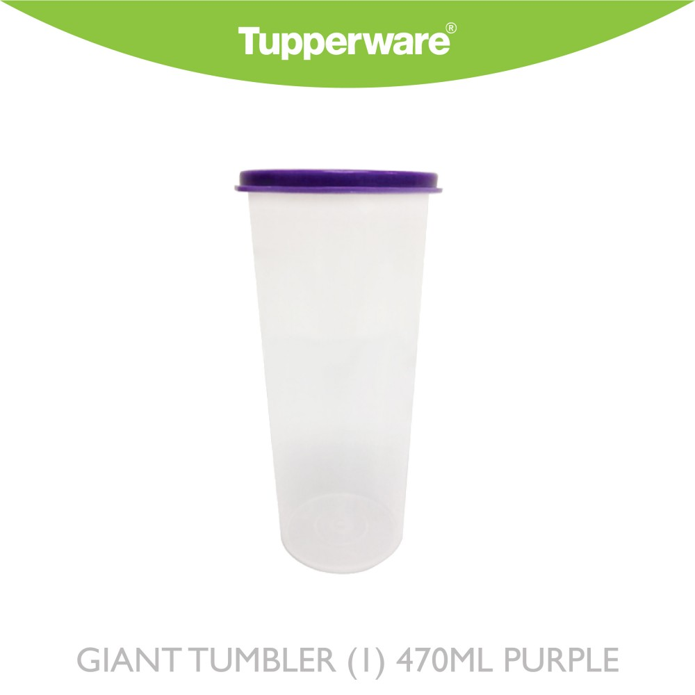 Tupperware Giant Tumbler (1) 470ml Purple