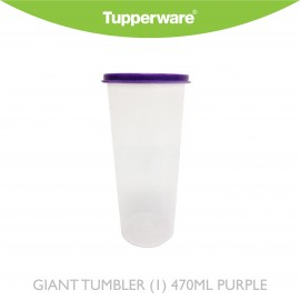 image of Tupperware Giant Tumbler (1) 470ml Purple