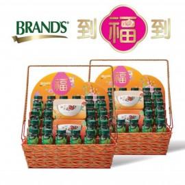 image of BRAND'S 2019 CNY Hamper (BEC 24's) x2Sets