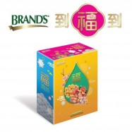 image of BRAND'S 2019 CNY Gift Pack (Brand's Essence of Chicken 6's + Brand's Essence of Chicken with Cordyceps 6's)