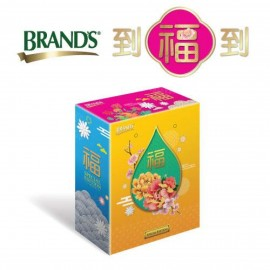 image of BRAND'S 2019 CNY Gift Pack (Brand's Essence of Chicken 6's + Brand's Essence of Chicken Bacopa + Ginkgo 6's)