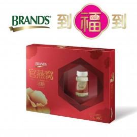 image of BRAND'S 2019 CNY Master Signature Bird Nest Rock Sugar 5's