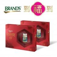 image of BRAND'S 2019 CNY Master Signature Bird Nest Sugar Free 5's x2Units