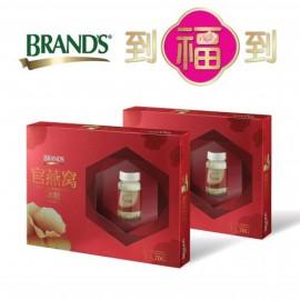 image of BRAND'S 2019 CNY Master Signature Bird Nest Rock Sugar 5's x2Units