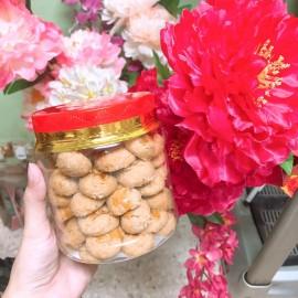 image of 花生饼 Peanut Cookie