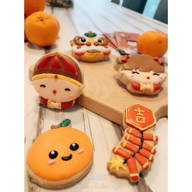 image of One (1) Box of Chinese New Year Icing Cookies