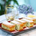 One (1) Lemon Cake