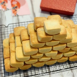 image of One (1) Box of Taiwan Pineapple Pastry