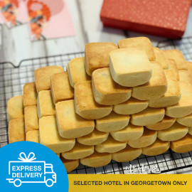 image of 【Express Delivery】Taiwan Pineapple Pastry 台湾凤梨酥 (6pcs)