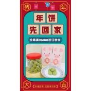 image of 绿豆饼 green pea cookies