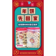 image of 蜜蜂窝饼