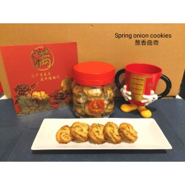 image of Spring Onion cookies ~ 香葱曲奇