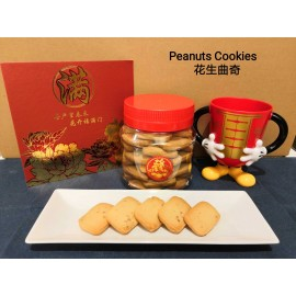 image of Peanut Butter Cookies ~ 花生曲奇