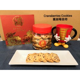 image of Cransberries Cookies ~ 蔓越莓曲奇