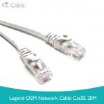 LEGEND OEM NETWORK CABLE CAT5E 20M