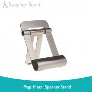 image of iPEGA Metal Speaker Stand
