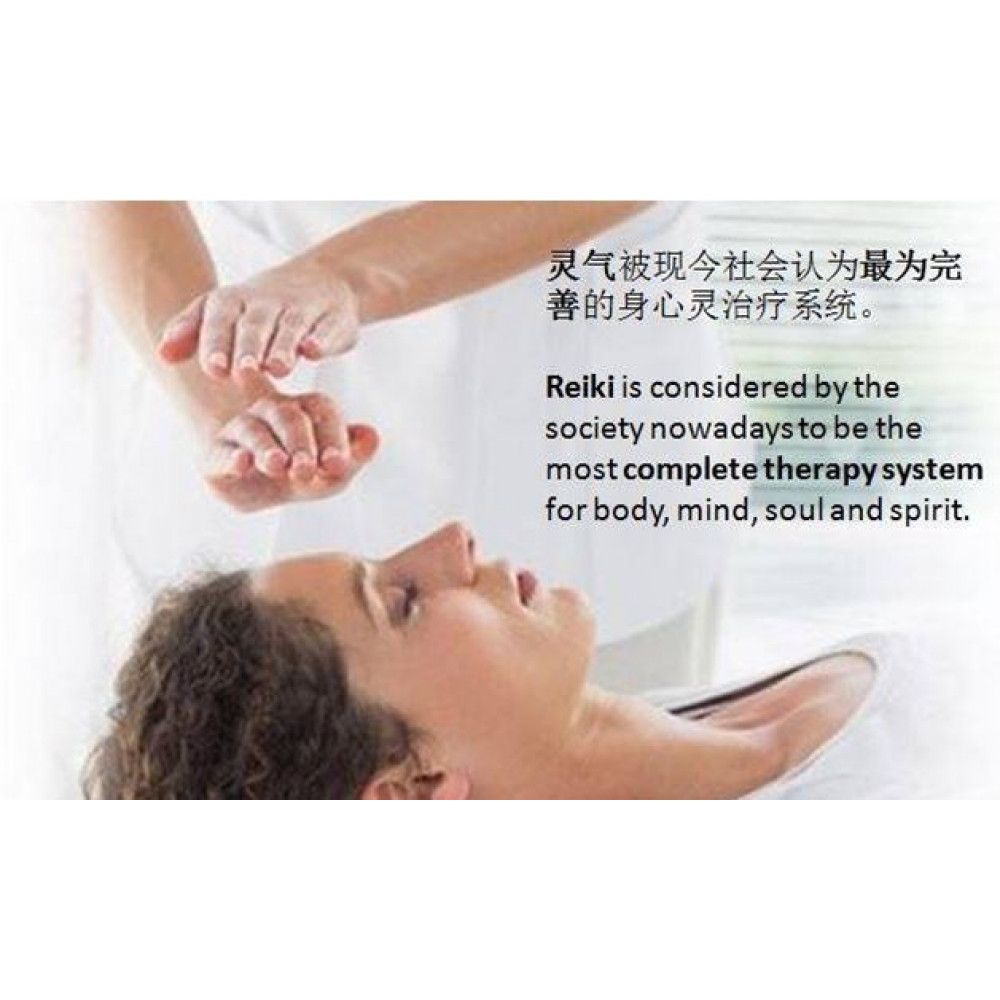 1 Hour Reiki For Depression Mood Disorder Long Shadow Cast Healing Therapy Natural