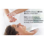 1 Hour Reiki + Crystal Singing Bowl Complimentary Natural Healing Therapy For 1 Person